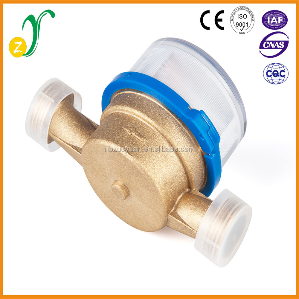 Dry type cold brass body mini size transmission line hardware class b japan water meter