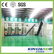 Biomass wood and sawdust pellet production line