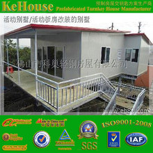 Steel frame sandwich panel prefabricated house for residental