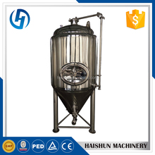 Wholesale beer conical beer fermenteration boiler