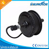 /product-detail/with-ce-certificate-250w-rear-wheel-electric-bicycle-brushless-dc-motor-60528545736.html