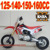 125cc Dirt Bike for Sale cheap