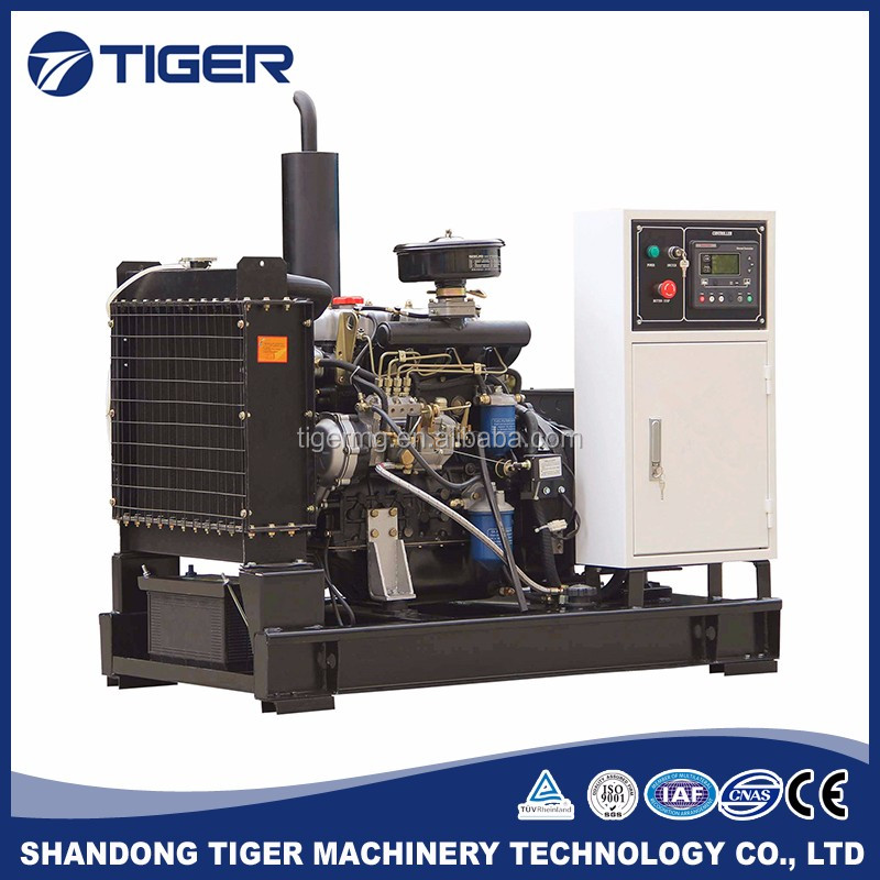 Good price hot sale diesel generator set 15kv