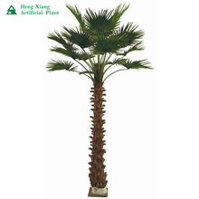 china export 2.5Meter single plastice mini palm artificial tree