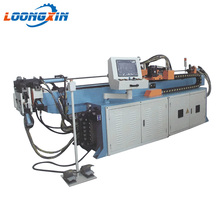 Ring automatic rolling pipe bending machine