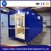 2016 POP Hot Sale New High Quality Movable Decorated Tiny Houses For Steel Frames Prefabricated House Made in China