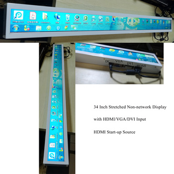 34 inch 1920*120 resolution ultra-wide stretched bar type commercial display HDMI input