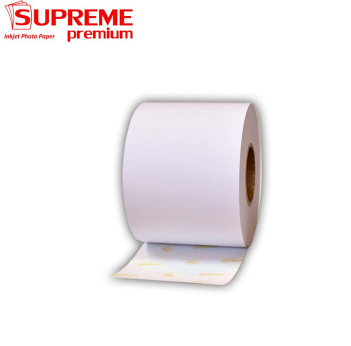 "152x65m Drylab printing photo paper with 3"" core"