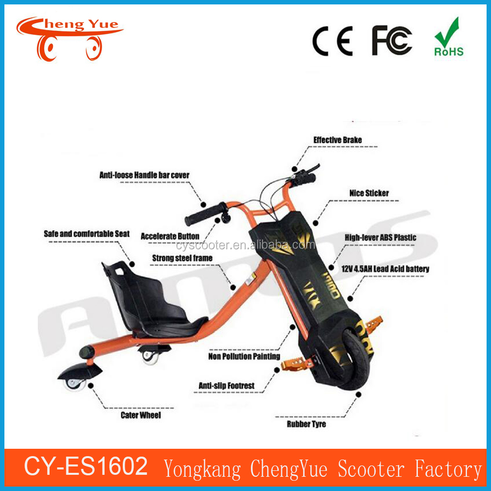High Quality Three Wheel Scooter Electric Drifting Trike For Children Drift Trike for Adults