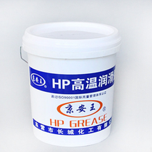 high temp lubricant low price of Calcium sulfonate grease/lubricating grease
