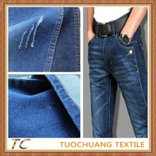 Dark Blue Denim Fabric Satin super stretch