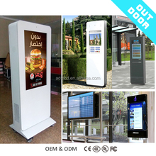 42 inch digital signage lcd outdoor monitor led advertising outdoor led large screen display