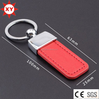 Red/ brown/ black wholesale leather key chain with laser logo