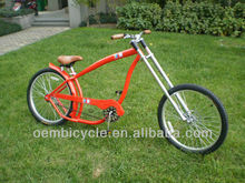 24 inch in red color classic cheap hot sale with colorful frame beach cruiser chopper