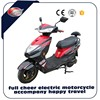 Wholesale powerful city bike chinese electric motorcycle