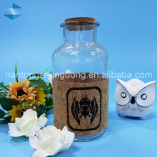 plush glass candy reagent bottle jar with cork lid