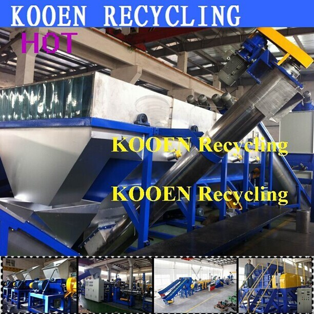 waste scrap used ldpe agricultural film crushing and washing machine