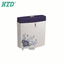 HTD-1202C Cistern flush fitting toilet wall mounted tank