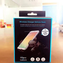 wireless charger vehicle Dock in car for samsung s7 s6 Note5 Mobile