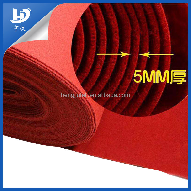 Factory Wholesale 5mm Needle Punched Polyester Felt