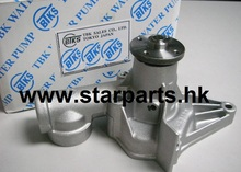 Genuine TBK 8944595150 Oil Pump