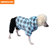 Factory Drop Ship Cheap Small Simply Pet Clothing Dog Clothes