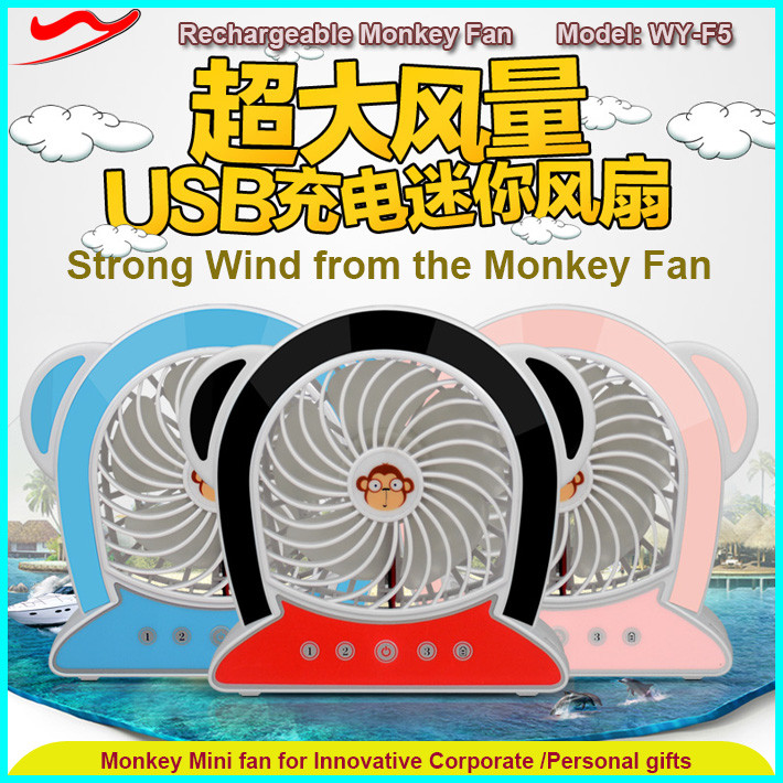 list of electronics companies electric battery operated cooler essential oil mini hand fan
