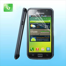 high quality pet screen protector for samsung galaxy s i9000