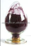good quality of Lingonberry Extract powder from water soluted dry plant