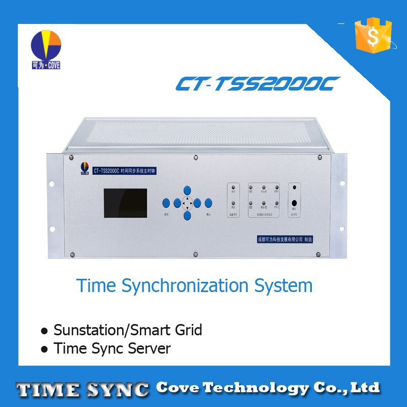 COVE CT-TSS2000C Time Synchronization System Master Clock Power Substation Equipment with GPS Time Clock