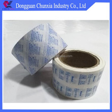 Acid free coated heat seal paper desiccant packing non woven fabric roll