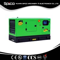 Lovol Electric Generator 40kw Silent Type