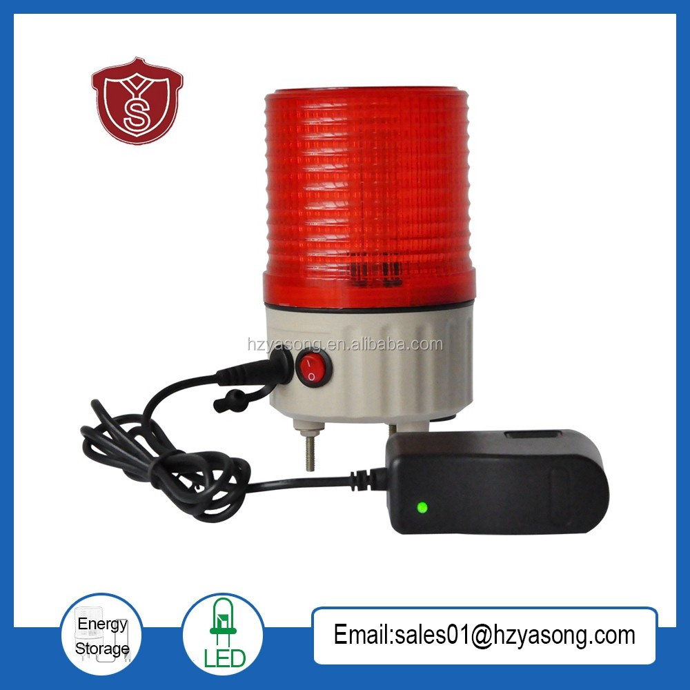 YS-1602 Portable Charging car Warning Light siren <strong>alarm</strong> with CE