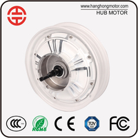 16inch 260 Electric Motorcycle permannet magnetic dc hub motor for sale