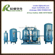 Zeolite molecular sieve industrial oxygen generator with high quality Low Energy Consumption