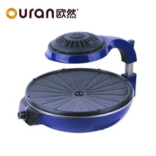 Portable Table Top spit roaster electric bbq grill smokeless grills