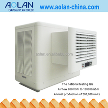 airflow 5000m3/h output 200w water cooler air conditioner