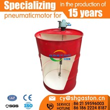 g cheap high quality seal-200 pneumatic agitator/paints, coatings, inks, chemicals, chemical liquid pneumatic mixer