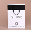 Wholesale custom paper bags factory wholesale wedding tote bottle packaging wine bag