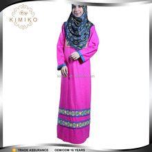 Latest Design Traditional Muslim Women Dress Pictures Embroidery Indonesia Abaya