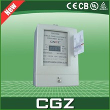 Alibaba's latest high quality three phase energy meter