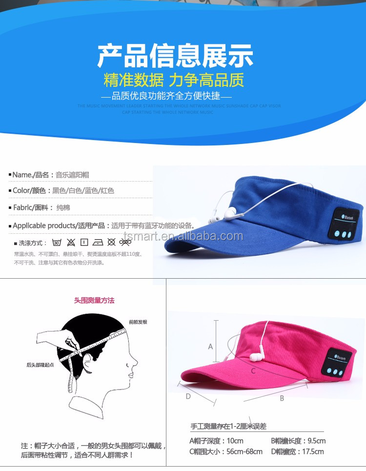 Nice design hat bluetooth headphones and cheap knitted beanie hard hats bluetooth