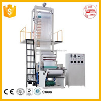 Small size HDPE/LDPE plastic film blowing machine with low price