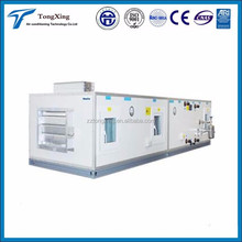 2016 High efficiency HVAC systems, air handling unit, large capacity AHU