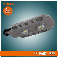 Risen led road lamp, led street light housing,lep Street Light