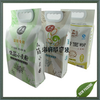 2.5kg,5kg Matte finish high quality white paper material rice packaging bag with handle