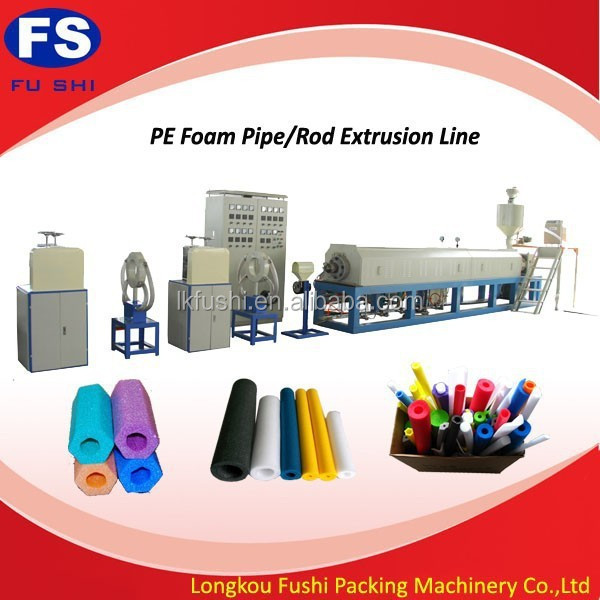 polyethylene foam pool noodle making machine/pe foam swimming pipe extruder line