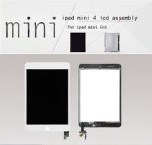 Accept Paypal and 100% original for ipad mini 4 gen lcd screen digitizer touch panel assembly