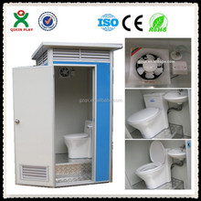 Outdoor Mobile Portable Toilet/Mobile Toilet with Trailer/portable toilet with urinal/ QX-142C