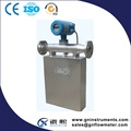 0.2% Accuracy Coriolis Digital Gas Mass Flow Meter